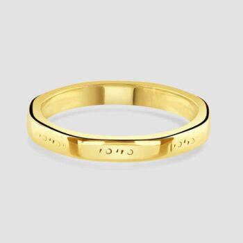 9ct yellow gold slight shaped band